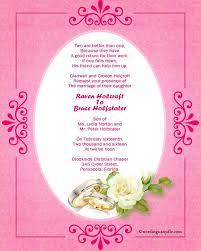 Christian Wedding Cards Wordings Wedding Card Invitation Sample Wedding Invitation Sample