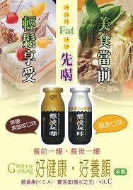 cuisiner les c鑵es 新莊陽光藥局 empresa médica 169 fotos