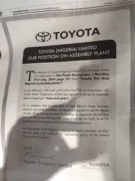 nissan almera price in nigeria spot the difference u2013 agùntáṣǫólò
