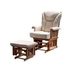 online get cheap rocking chair cushions aliexpress com alibaba