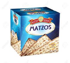 matzos for passover cardboard box of matzot rishon matzos kosher for passover challa