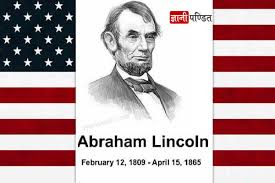 biography of abraham lincoln download abraham lincoln biography in hindi अब र हम ल कन