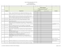 preschool report card template card preschool report card template