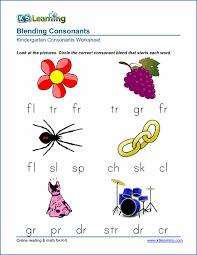 free preschool u0026 kindergarten consonants worksheets printable