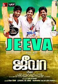 film comedy on youtube jeeva tamil movie comedy scenes vishnu soori sri divya