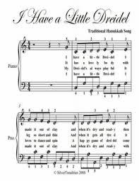 musical dreidel i a dreidel easy piano sheet pdf by traditional