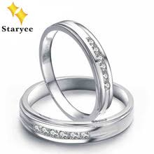 his and wedding sets popular his wedding ring sets buy cheap his wedding ring