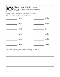rhyming words for ate worksheets