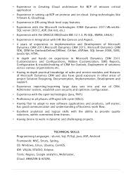sle java developer resume 2 an essay upon the principles of political economy term paper help