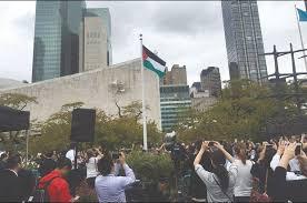 onu siege le drapeau palestinien hissé au siège de l onu toute l actualité