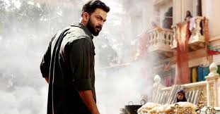 2nd day tiyaan 2nd day box office collection govtjobexperts in
