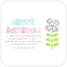 happy birthday animated cute card for facebook