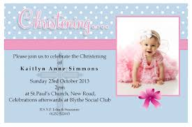 Naming Ceremony Invitation Card Baptism Invitation Christening Invitations New Invitation