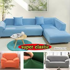 Armchair Protector Corner L Shaped Armchair Sofa Stretch Fabric Elastic Tension