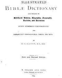 Names That Mean Comfort List Of Biblical Names Wikipedia