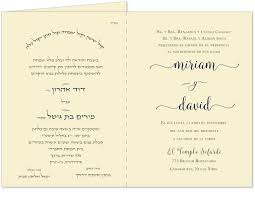 tri fold wedding invitations i am my beloved bilingual tri fold wedding invitation custom