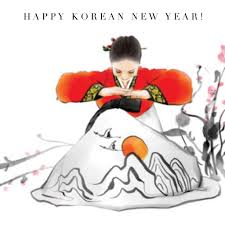 korean new year card korean happy new year festival collections