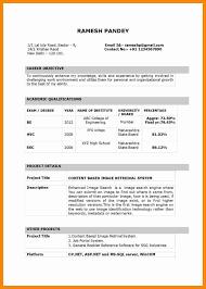 resume format for fresher teacher filetype doc 6 resume for teaching job fresher essay checklist