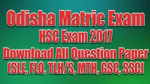 odisha matric hsc 10th exam 2017 download all question paper pdf