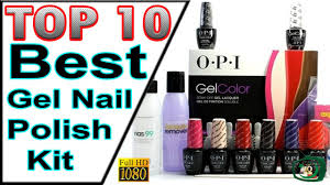 top 10 best gel nail polish kit youtube