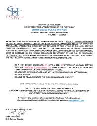 employment certificate with salary city of harlingen texas