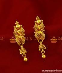 trendy gold earrings er246 plain daily wear trendy ear rings gold plated