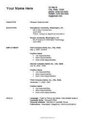 resume templates free printable resume template 2016 functional