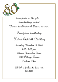 birthday invitation templates 80th birthday invitation wording