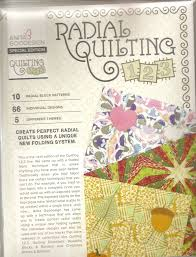 goodesign special edition radial quilting 79673010548