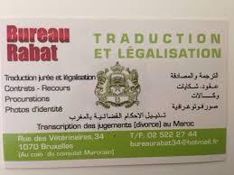 bureau de traduction bruxelles bureau rabat