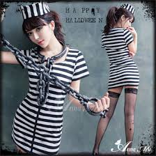 Prisoners Halloween Costumes Auc Double Rakuten Global Market Cosplay Costume Halloween