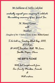 Invitation Card Message Daughter Marriage Invitation Card Matter Best Wedding Invitation