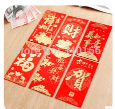 new year pocket envelope necklace picture more detailed picture about free