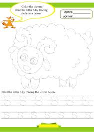 letters to print and trace trace letter s worksheets loving printable