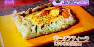 programme tv cuisine maltese restaurant featured on popular japanese tv