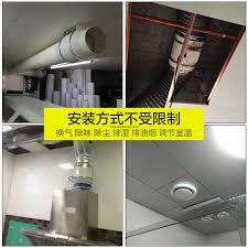 hung crown pipe exhaust fan 150 strong mute 6 inch exhaust fan
