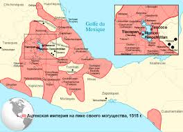 Aztec Empire Map Called The Most Likely Cause Of Death Of The Aztec Civilization