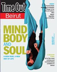 now open beirut city centre mall elie chahine time out beirut jan 15 31 2014 no 67 mind body soul by time