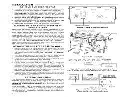 taco aquastat control wiring schematic 890 woo wiring diagram