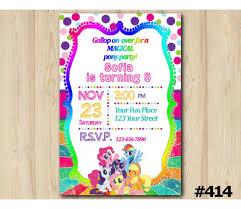 my pony personalized birthday invitations digital my pony custom