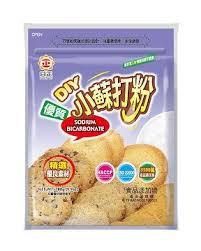 bicarbonate en cuisine sodium bicarbonate baking soda agricultural and foods