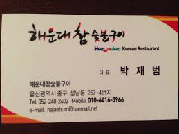business cards a universal language the printing corner
