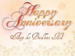 Happy Wedding Anniversary Wishes For Best Anniversary Wishes For Sister And Jiju Brother In Law