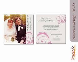 carte mariage gratuite carte invitation anniversaire de mariage gratuite texte carte
