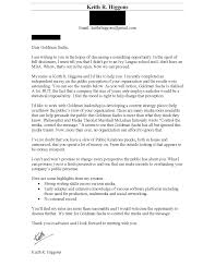 media consultant cover letter