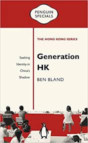 Seeking Series Review Book Review Generation Hk Seeking Identity In China S Shadow By