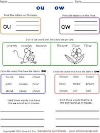phonics games worksheet oi oy sounds worksheets diphthongs learn