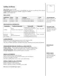 banking resume format bank resume sle resume sle resume for banking resume