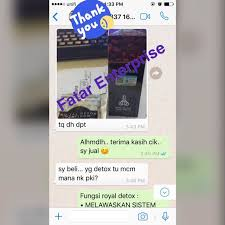 feedback customer titan gel health beauty skin bath