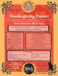 thanksgiving menu shykatz
